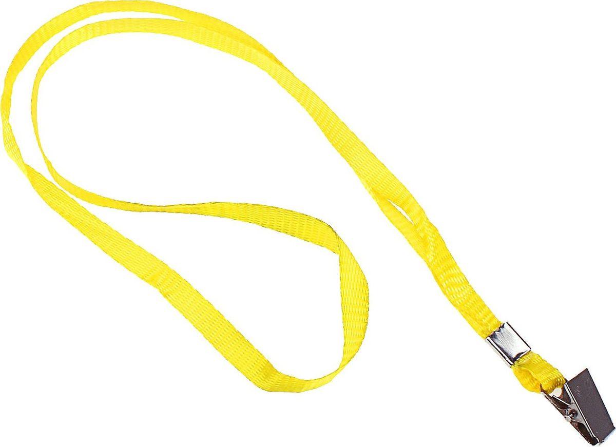 Calligrata Лента для бейджа длина 80 см ширина 10 мм цвет желтый 593867