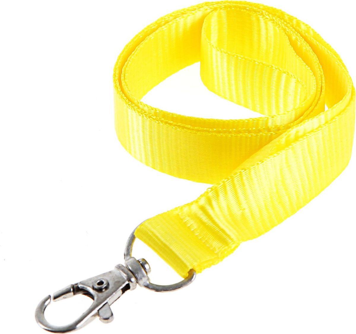 Лента для бейджа длина 80 см ширина 15 мм цвет желтый593868