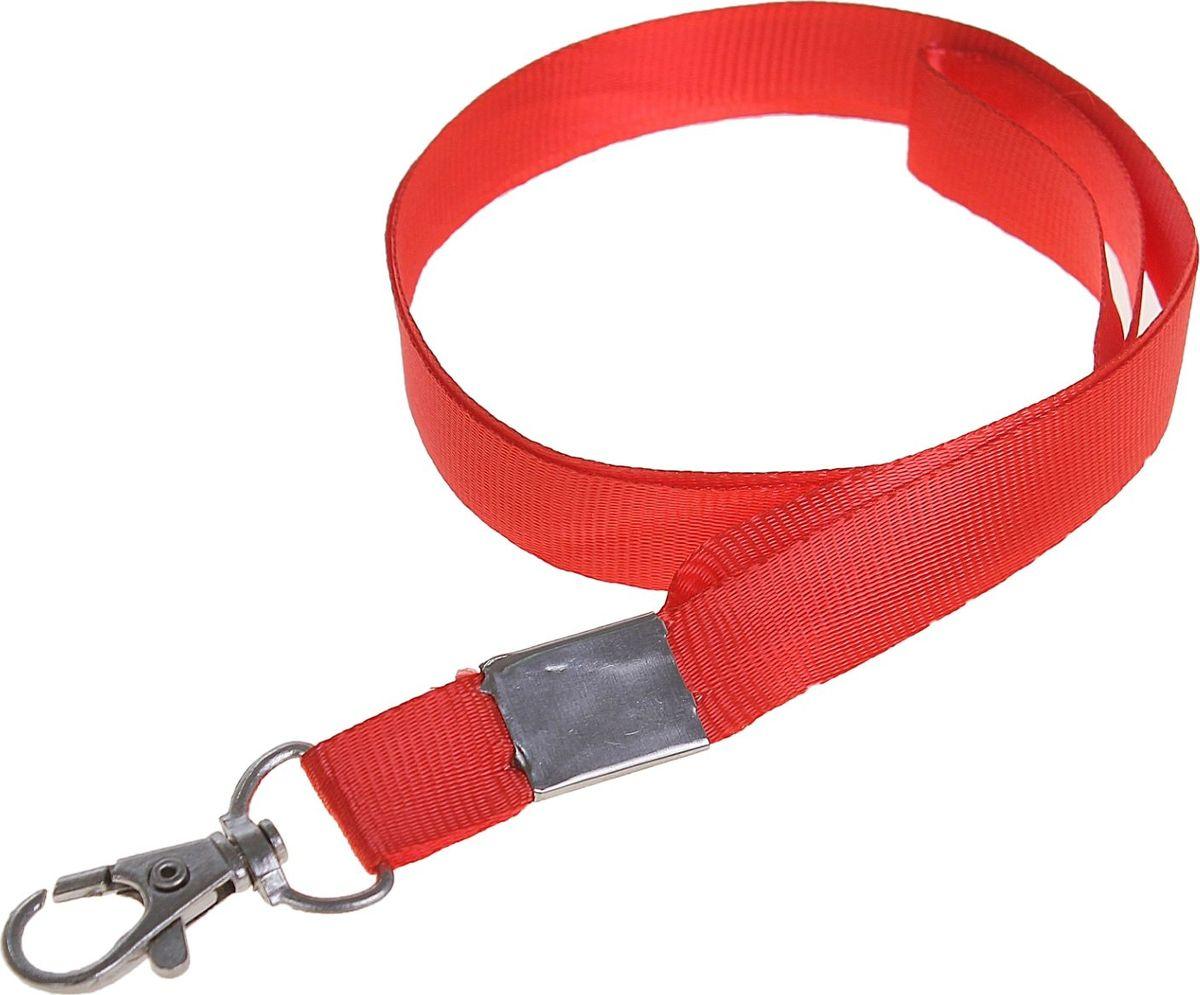 Лента для бейджа длина 80 см ширина 15 мм цвет красный593869