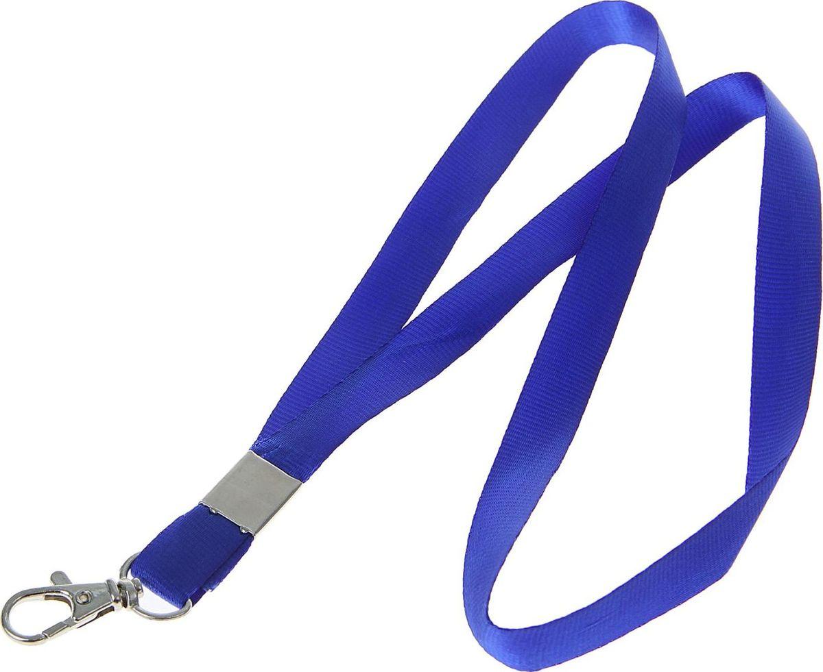 Calligrata Лента для бейджа длина 80 см ширина 15 мм цвет синий
