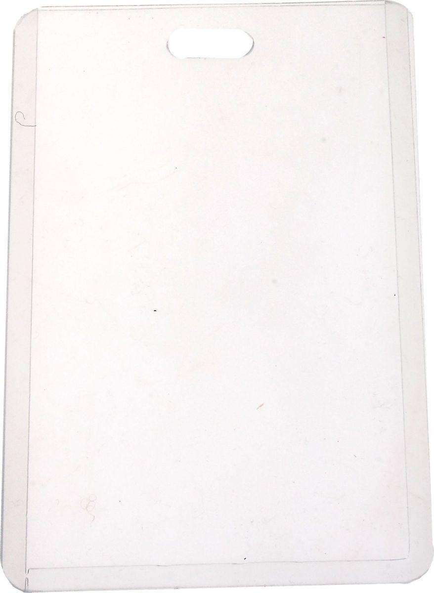 Бейдж вертикальный 10,2 х 6,5 см660155