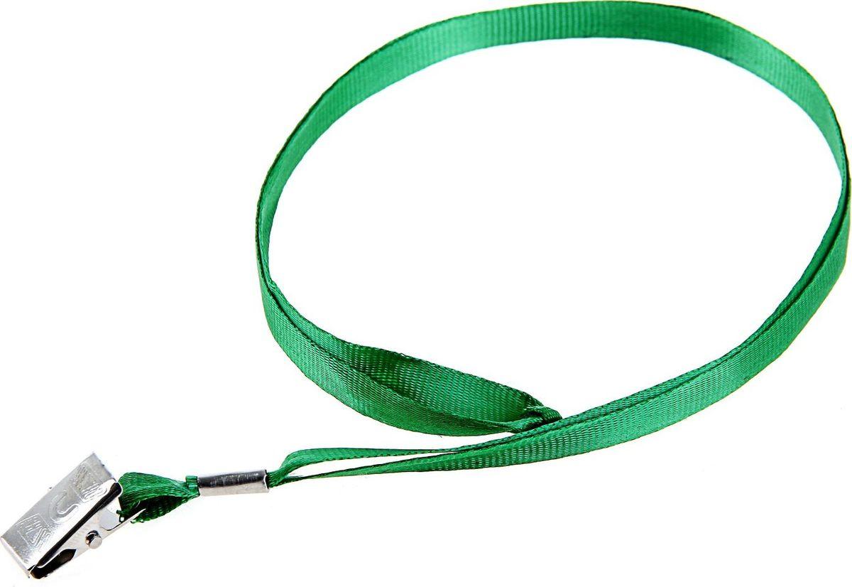 Calligrata Лента для бейджа длина 80 см ширина 10 мм цвет зеленый 759481