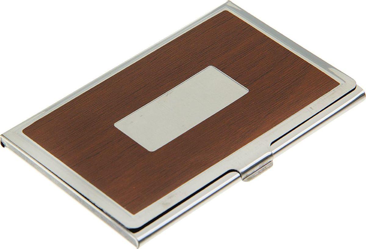 Визитница цвет коричневый797137Современному деловому человеку необходима визитница. Это удобный способ держать все важные контакты под рукой или хранить свои собственные визитки. Визитница с металлическим окном, цвет коричневый – качественный и недорогой аксессуар, на который вы можете нанести логотип вашей компании. Такая особенная вещь станет отличным подарком, как коллегам, так и бизнес-партнерам.