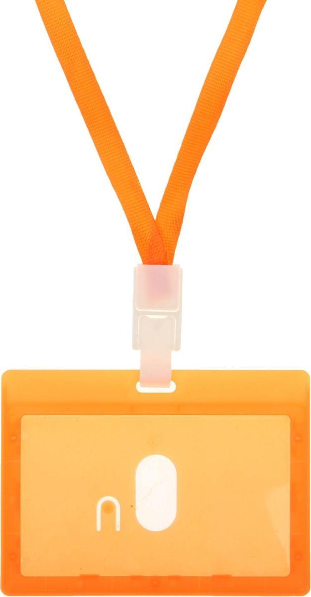 Mdd Бейдж горизонтальный с лентой 9 х 5,4 см цвет оранжевый895222
