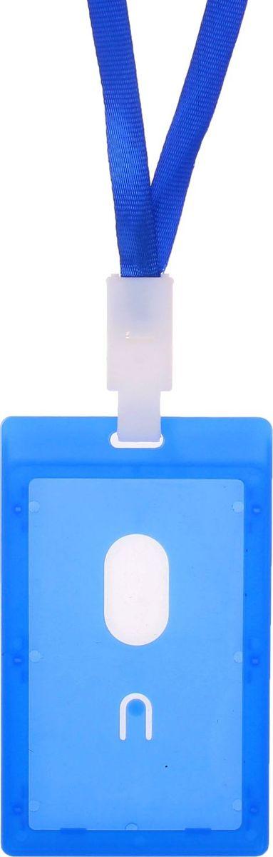 Calligrata Бейдж вертикальный с лентой 9 х 5,4 см цвет синий895226