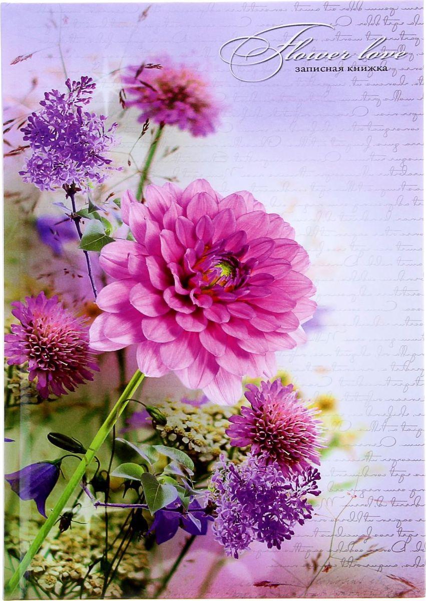 Проф-Пресс Записная книжка Цветочная радость 160 листов1089645