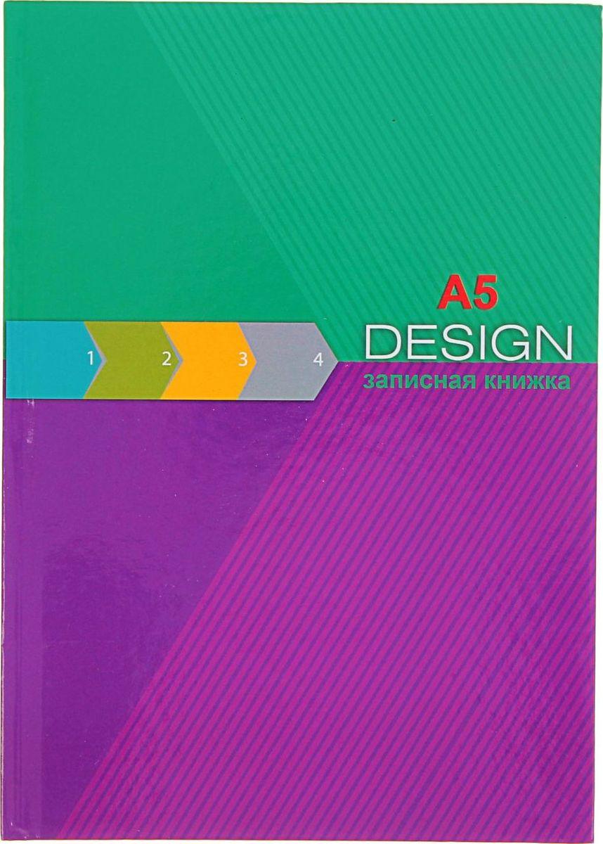 Profit Записная книжка Изумрудно-лиловый дизайн 64 листа1211514Записная книжка — компактное и практичное полиграфическое изделие, предназначенное для разного рода записей и заметок. Такой предмет прекрасно подойдёт для фиксации повседневных дел. Это канцелярское изделие отличается красочным оформлением и придётся по душе как взрослому, так и ребёнку. Записная книжка твёрдая обложка А5, 64 листа Изумрудно-лиловый дизайн, глянцевая ламинация обладает всеми необходимыми характеристиками, чтобы стать вашим полноценным помощником на каждый день.