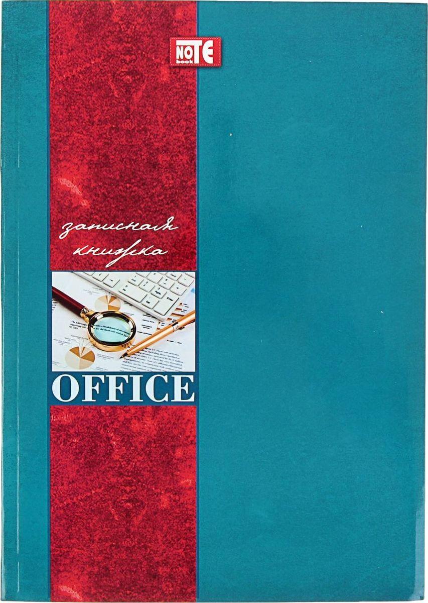Проф-Пресс Записная книжка Офис 80 листов1211524Записная книжка — компактное и практичное полиграфическое изделие, предназначенное для разного рода записей и заметок. Такой предмет прекрасно подойдёт для фиксации повседневных дел. Это канцелярское изделие отличается красочным оформлением и придётся по душе как взрослому, так и ребёнку. Записная книжка, интегральная обложка, А5, 80 листов Офис, глянцевая ламинация обладает всеми необходимыми характеристиками, чтобы стать вашим полноценным помощником на каждый день.