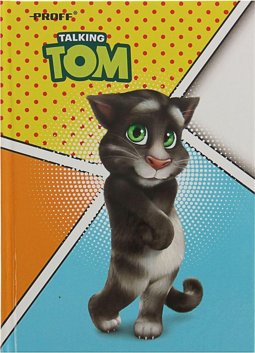 Talking Tom Записная книжка 80 листов1489981