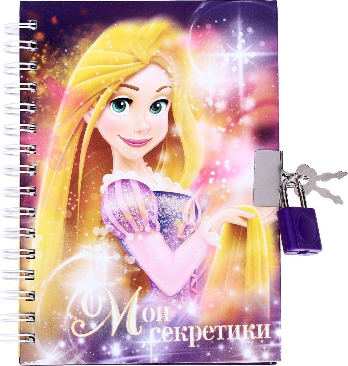 Disney Записная книжка Принцессы Рапунцель Мои секретики 50 листов1502003Посекретничаем? Сокровенные мысли вашей принцессы будут храниться в тайне вместе с нашей новой разработкой. Записная книжка изготовлена из бумаги высокого качества и оформлена в стиле любимых мультфильмов Disney. Металлический замок с ключиком надёжно спрячет все секреты от посторонних глаз. Пружина позволяет при необходимости легко избавляться от ненужных листов. Красочный дизайн записной книжки Disney понравится детям и взрослым!