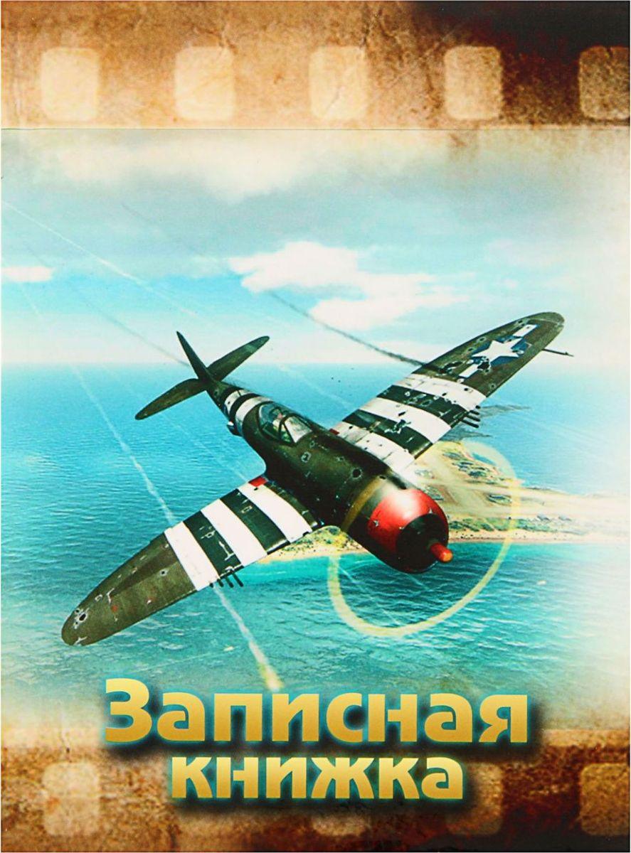 Проф-Пресс Записная книжка Самолет над водой 80 листов1844746
