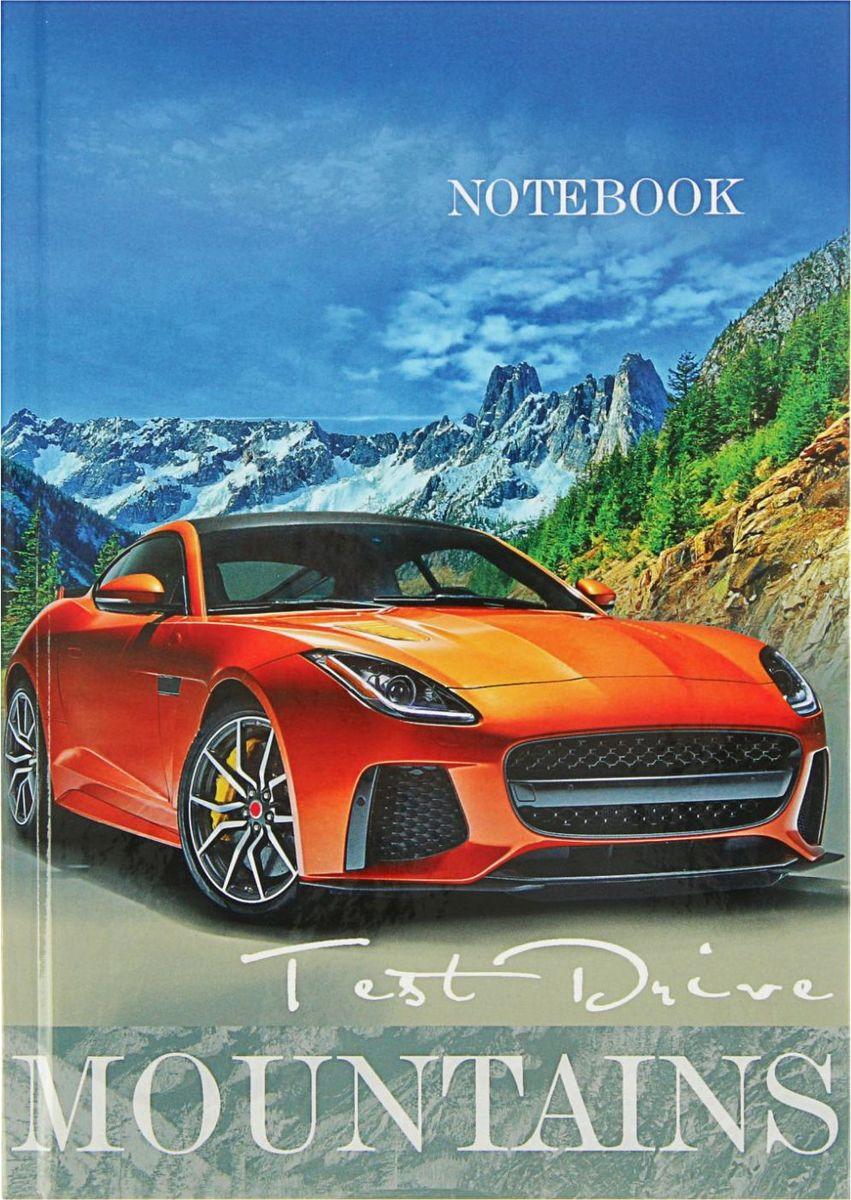 Проф-Пресс Записная книжка Авто возле гор 48 листов2093374
