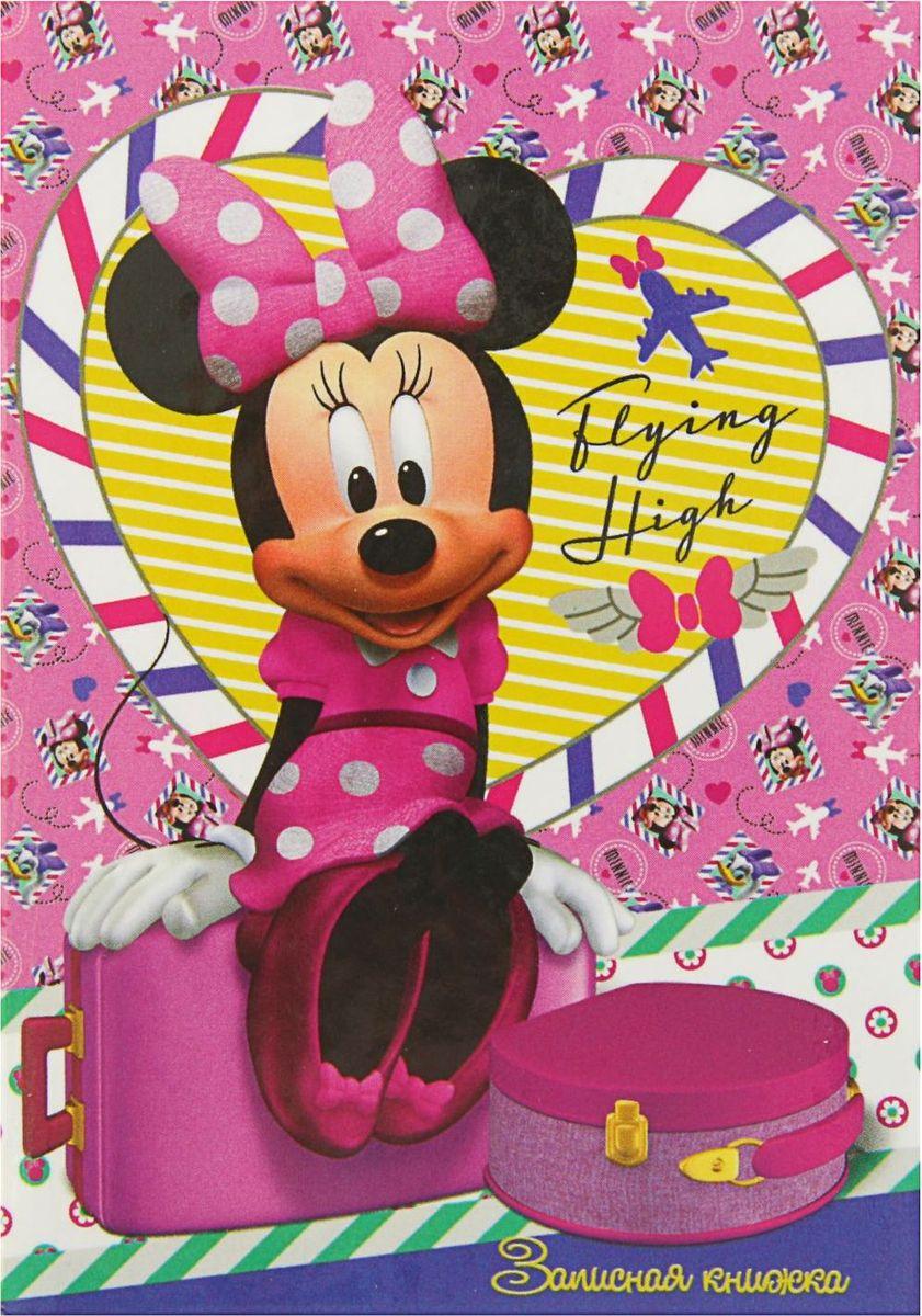 Disney Записная книжка Минни Маус-57 64 листа2093451