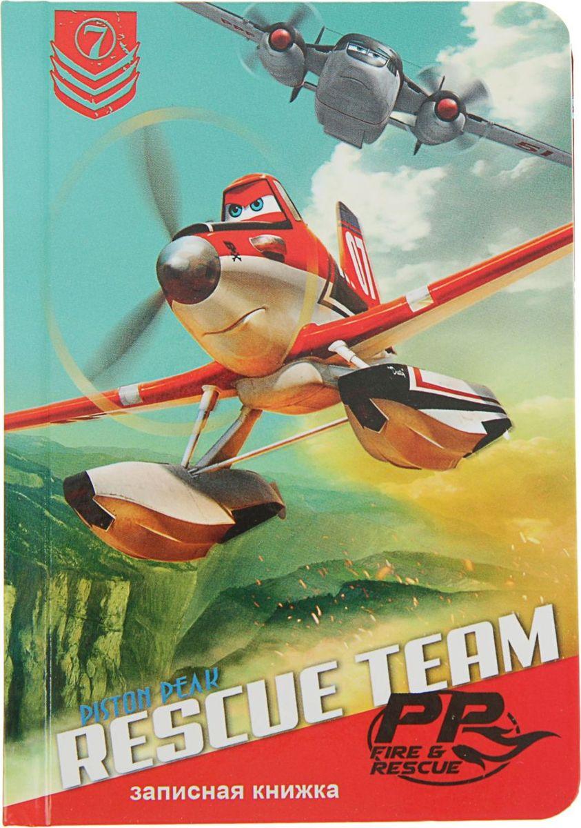 Disney Записная книжка Самолеты Огонь и Вода-72 48 листов2306062