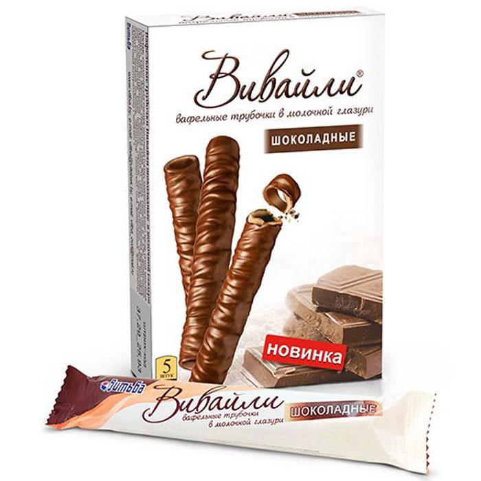 Витьба Вафельные трубочки шоколадные в молочной глазури, 95 г