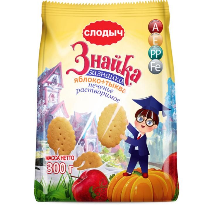 Слодыч Знайка-Зазнайка яблоко тыква печенье растворимое, 300 г541Самые любимые и популярные вкусы печенья из детства.