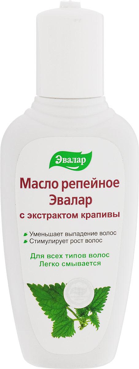 Эвалар Масло репейное с крапивой 100 мл (стимулирует рост волос)4602242002253Масло репейное с крапивой изготовлено на основе экстракта корней лопуха и крапивы двудомной. Обогащено дополнительным комплексом витаминов, в том числе витамином К, каротиноидами, фито- и ситостеринами, а главное — хлорофиллом, который, аналогично своему действию в растениях, является важным строительным материалом и питательным веществом для корней волос, способствуя их укреплению и усилению роста.