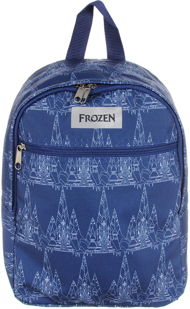 Рюкзак Elisir, цвет: светло-синий, 30 х 23 см. DE-FR002-RD0001DE-FR002-RD0001-000