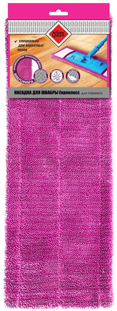 Насадка для швабры HomeQueen Еврокласс, для паркета, цвет: розовый70059Насадка подходит к коду 70061, 56649, для мытья паркета. Высокая износостойкость.