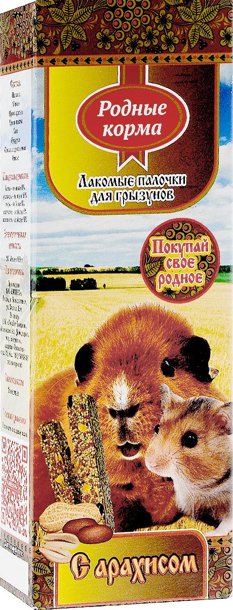 """Лакомство для грызунов """"Родные корма"""", зерновые палочки с арахисом, 2 шт 60979"""