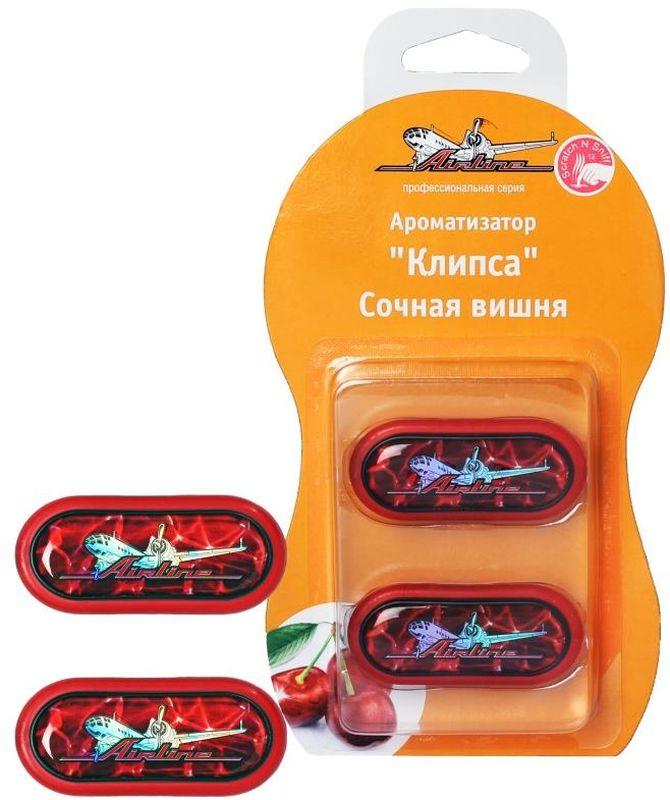 Ароматизатор на дефлектор Airline КлипсаAF-F02-SC