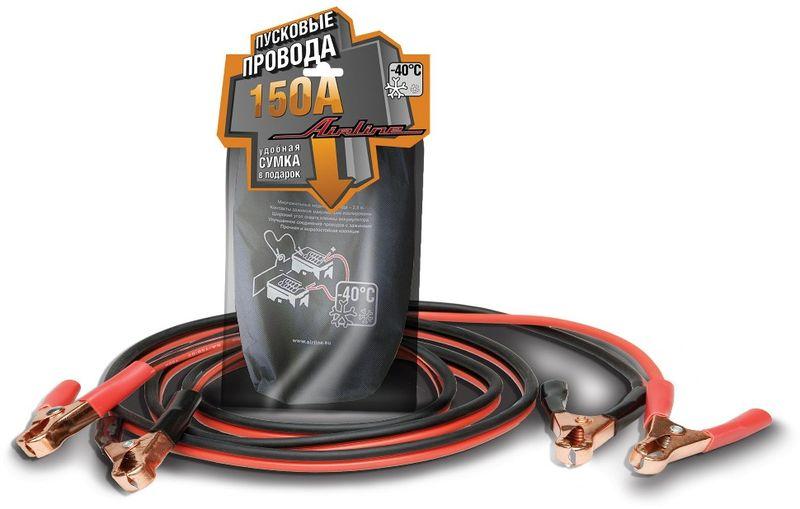 Провода прикуривания Airline, 150А, 12В, 2 мSA-150-03Провода прикуривания AIRLINE 150A имеют специальные крокодилы, которые позволяют дотянутся до аккумулятора в труднодоступных местах автомобиля, а также запускать снегоходы и мотоциклы с разряженной батареей. Благодаря широкому углу захвата, провода с легкостью крепятся на любой тип клемм аккумулятора. Сечение провода - 5,3кв.мм Длинна - 2м Напряжение - 12B Сила тока - 150 А Количество жил в проводе - 75 шт. Диаметр провода - 6 мм