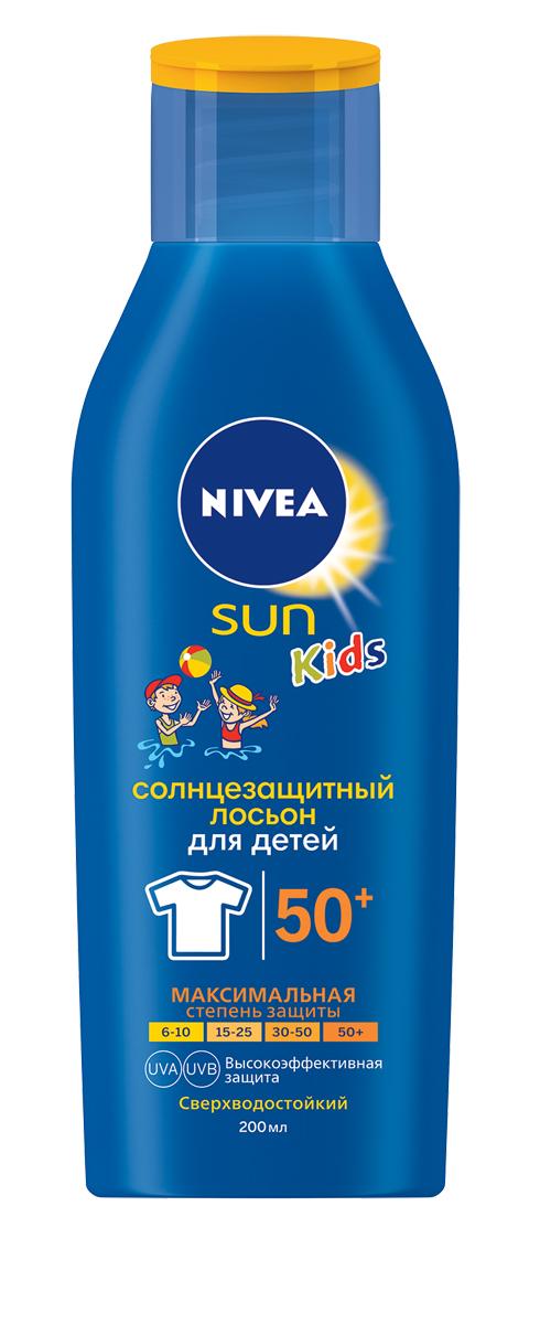 Nivea Sun Детский мини лосьон СЗФ50+50 мл100716921Косметика Nivea Sun (Нивея Сан) - солнцезащитные средства и средства для и после загара торговой марки Nivea от компании Beiersdorf - это отличное дополнение к традиционной косметике Nivea производства компании.Инновационная формула Nivea Sun обладает абсолютно не липкой и легкой текстурой, обеспечивает мгновенную и эффективную защиту от солнца. Быстро впитывается. Содержит высокоэффективную систему UVAUVB фильтров. Надежная защита Nivea Sun от солнечных лучей -это непременное условие. При этом чем менее солнцезащитное средство заметно на вашей коже и чем быстрее и легче оно впитывается, тем популярнее оно будет.Детский солнцезащитный лосьон от Nivea Sun специально разработан для детской нежной кожи. Благодаря системе UVA фильтров, он эффективно защищает от солнечных ожогов.