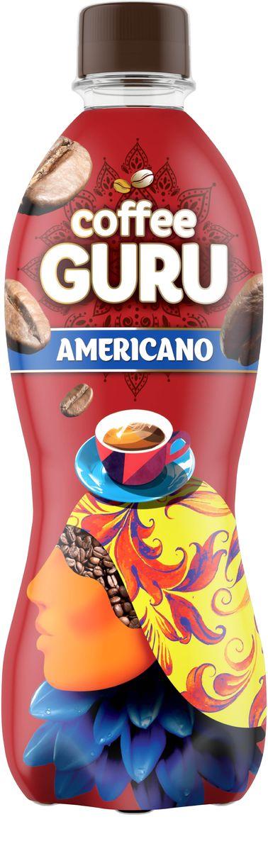 Coffee Guru Americano негазированный кофейный напиток со вкусом кофе американо, 0,5 л4607050697226Этот бодрящий чуть горьковатый с нотами ореха напиток с глубоким вкусом всегда манит к себе, дарит мгновения покоя и заряд энергии. Новый Coffee Guru — идеальное сочетание традиций кофе и заряд бодрости на весь день! Зарядись энергией этнического танца, ощути прилив бодрости и внутренней силы – попробуй Coffee Guru Americano.