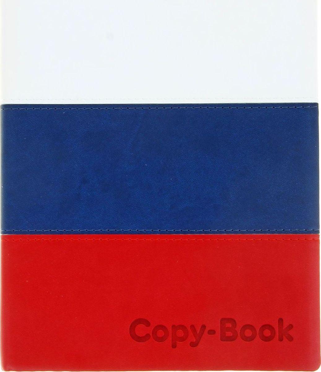 Бриз Тетрадь Флаг 80 листов в клетку1112294