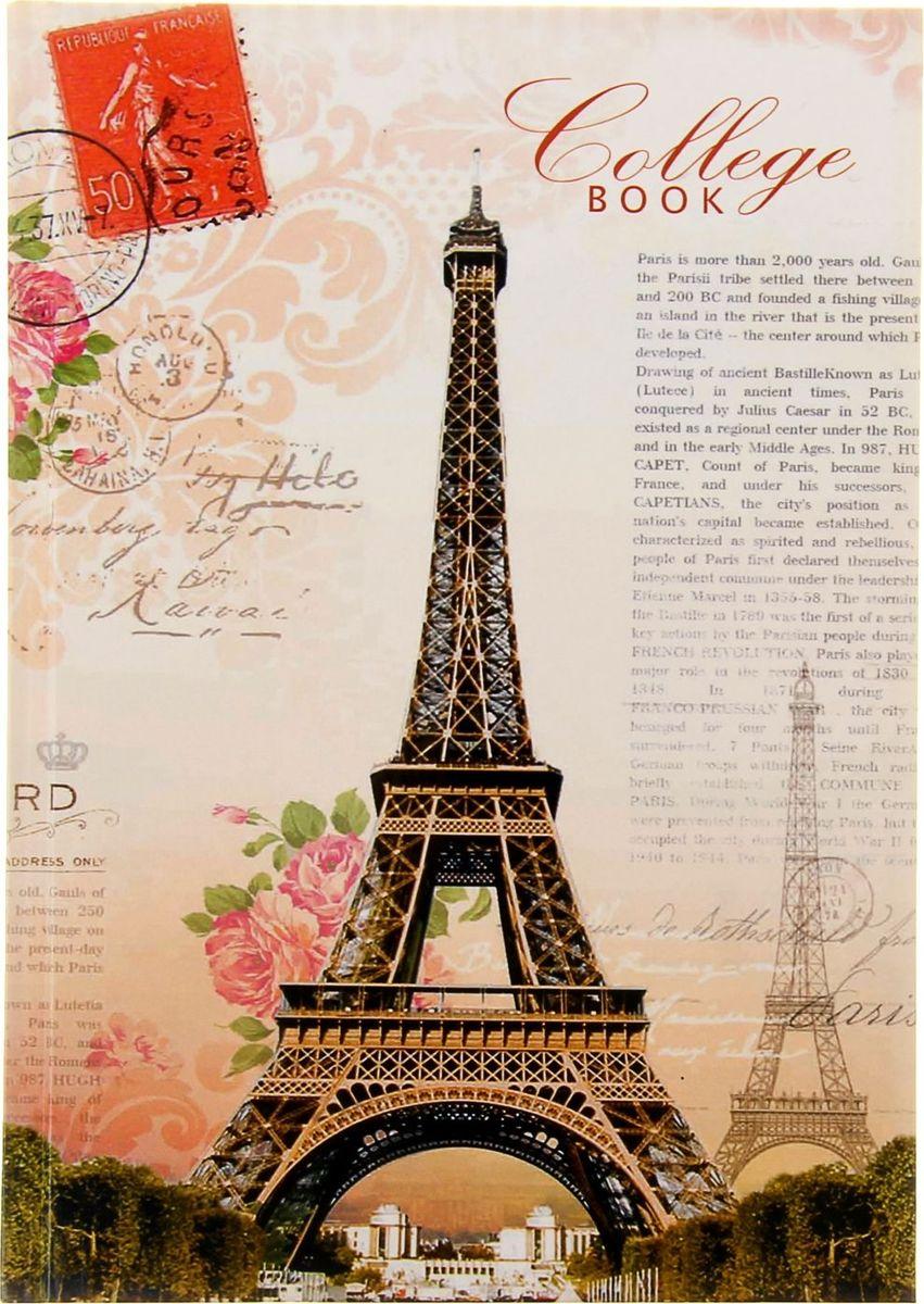 Бриз Тетрадь Париж 160 листов в клетку1138904