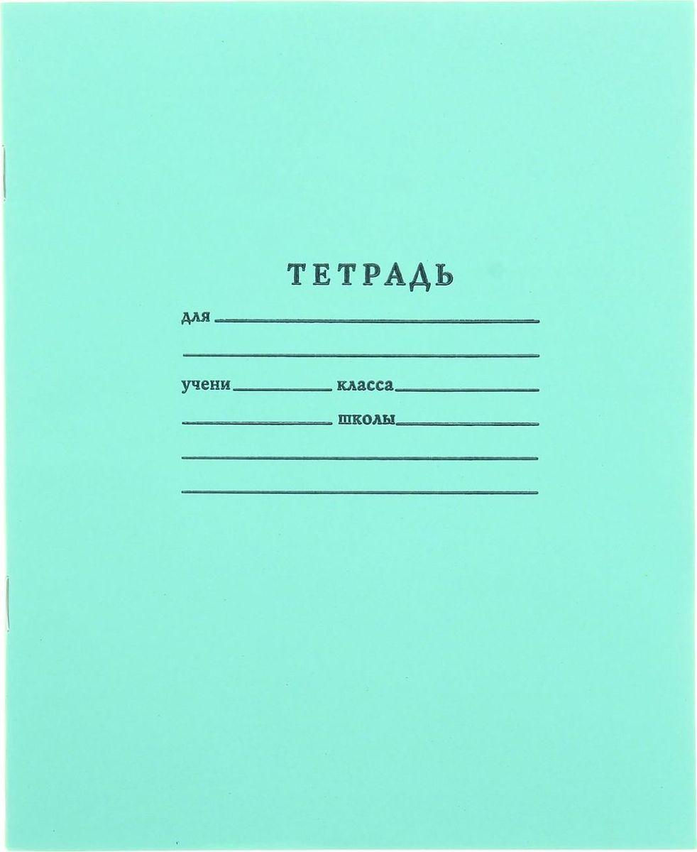 ТетраПром Тетрадь 12 листов в узкую линейку цвет зеленый