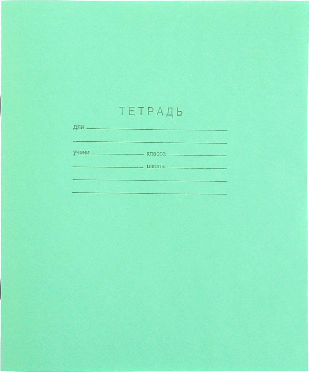 КПК Тетрадь 18 листов в линейку цвет зеленый 1170562