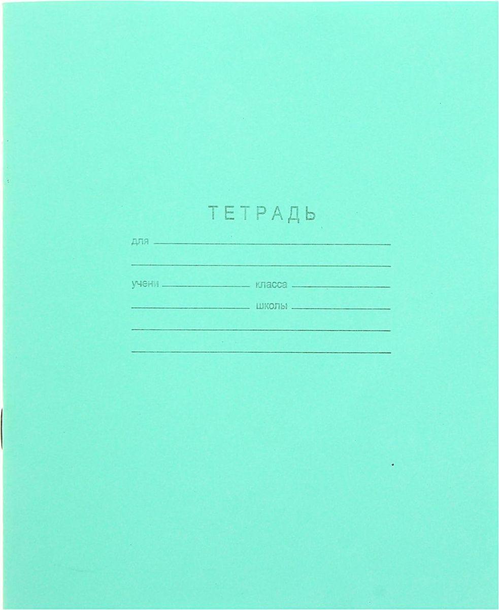 КПК Тетрадь 18 листов в клетку цвет зеленый 1176929