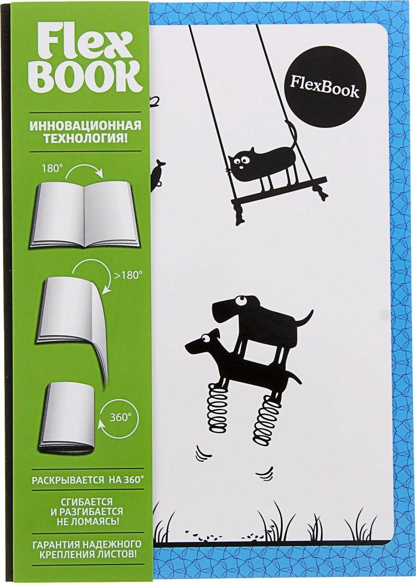 Expert Complete Тетрадь Flex Book Animals 80 листов в клетку1241750