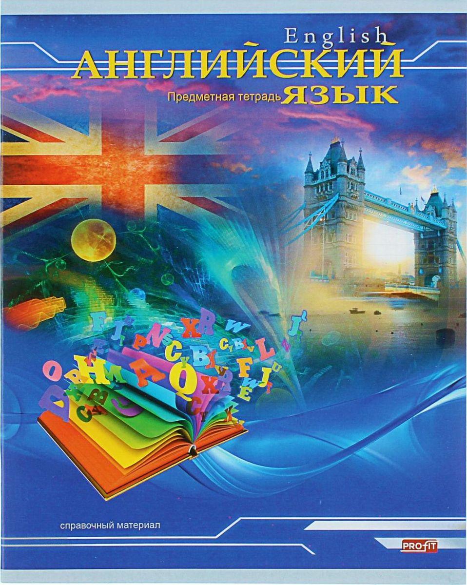 Profit Тетрадь Трехмерное пространство Английский язык 36 листов в клетку1334329
