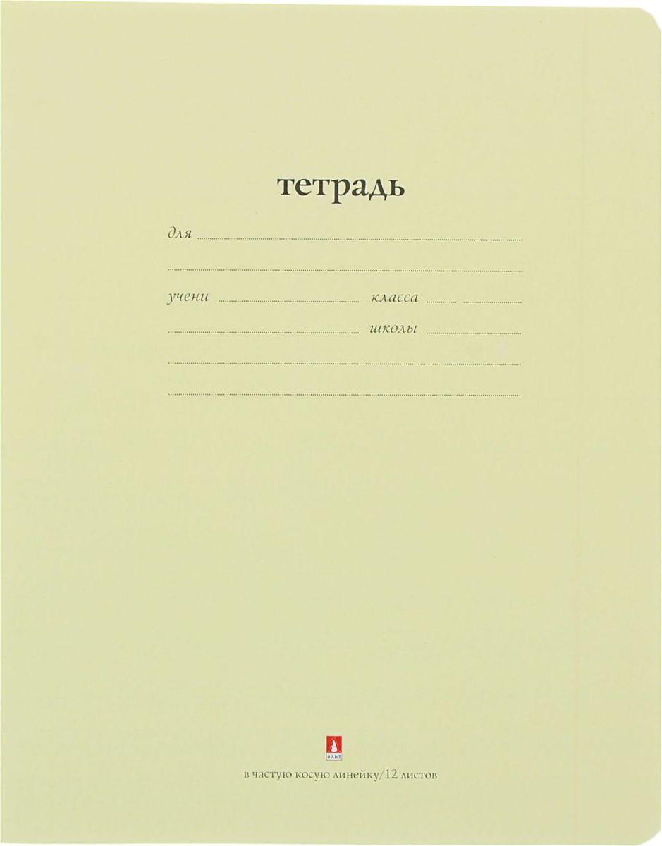 Альт Тетрадь Народная 12 листов в косую линейку цвет желтый