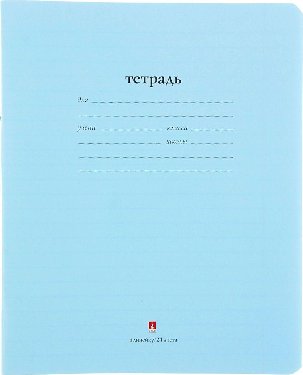 Альт Тетрадь Народная 24 листа в линейку цвет голубой