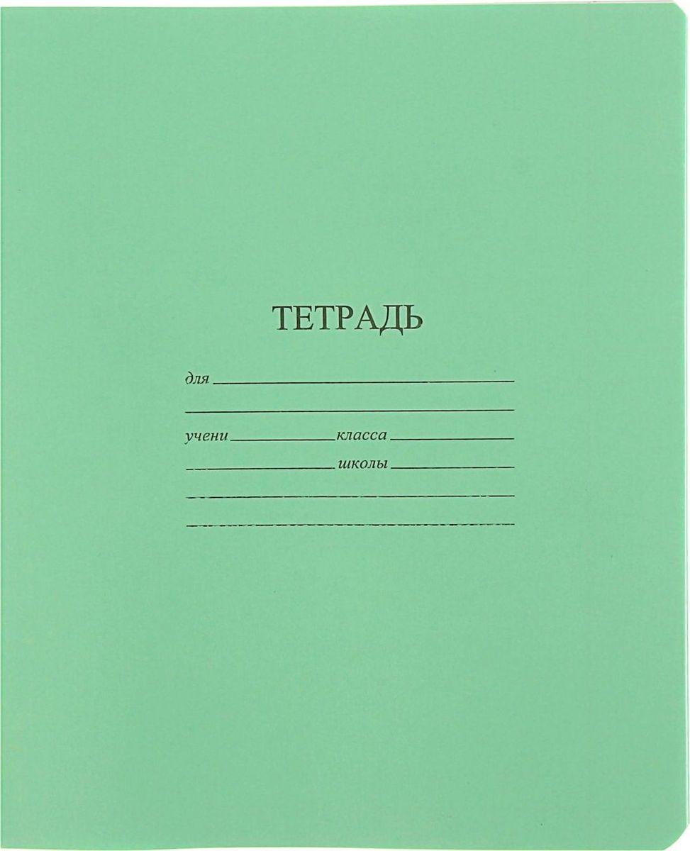 КФОБ Тетрадь 24 листа в линейку цвет зеленый
