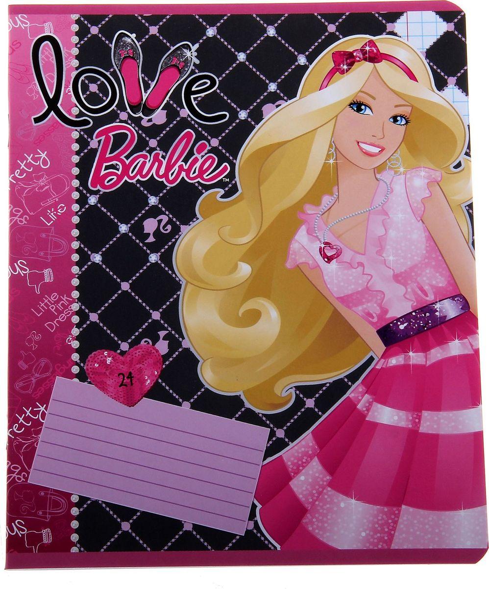 Barbie Тетрадь 24 листа в клетку152225Тетрадь 24л клетка Barbie УФ-лак – идеальная тетрадь для девочек. Плотная белая бумага, качественная офсетная печать, замечательный яркий дизайн – вот, что отличает эту тетрадь. Барби – кумир всех маленьких леди, ваша малышка будет делать уроки в такой тетради с гордостью и удовольствием.