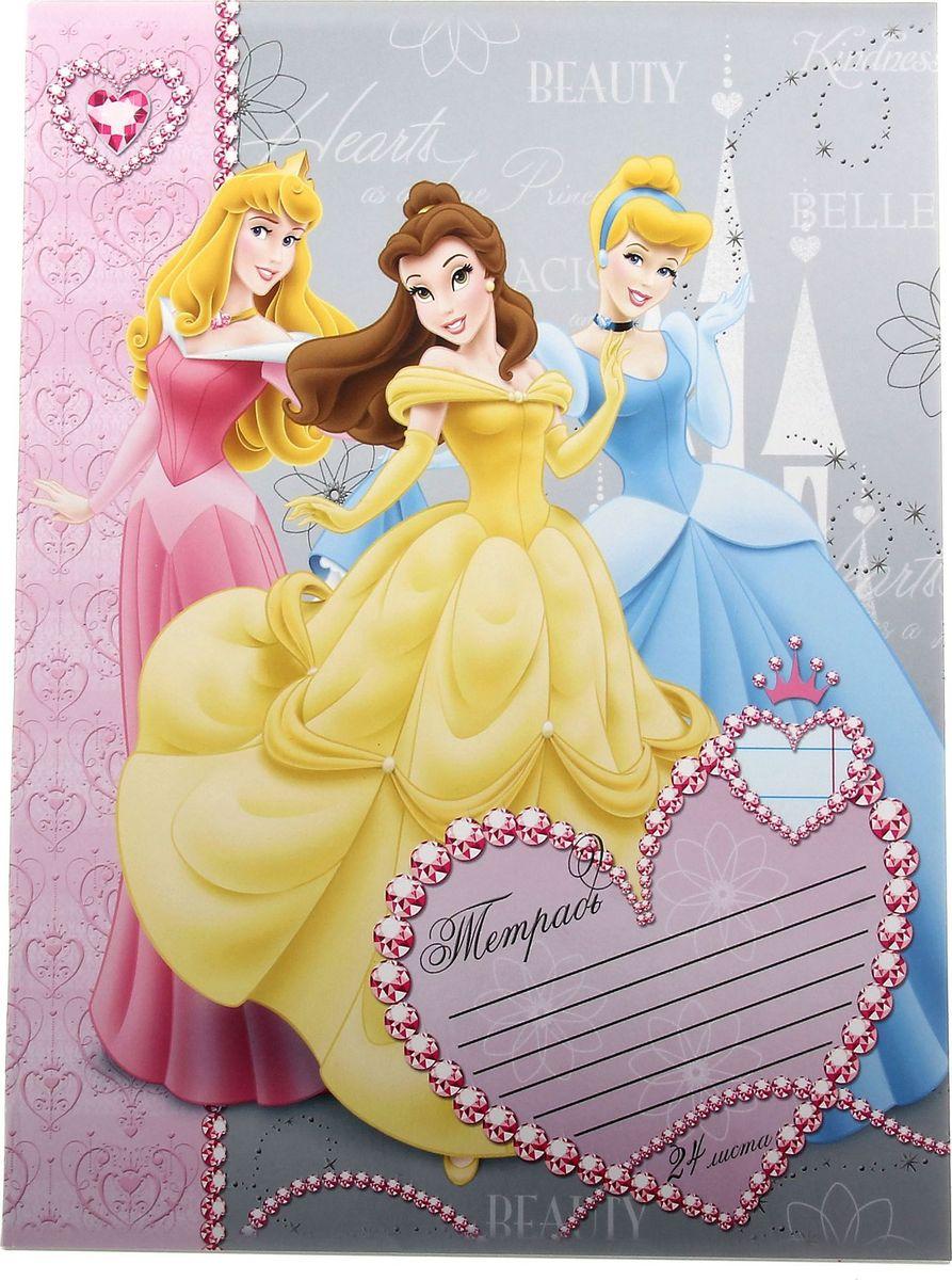 Disney Тетрадь Принцессы 24 листа в линейку