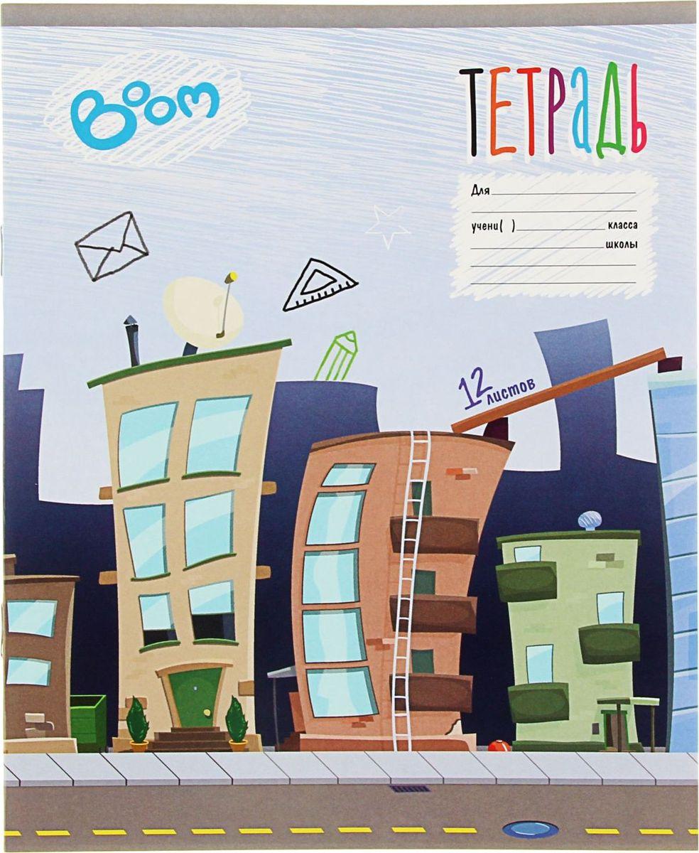 Boom Тетрадь Boom Studio Город 1 12 листов в линейку1601098
