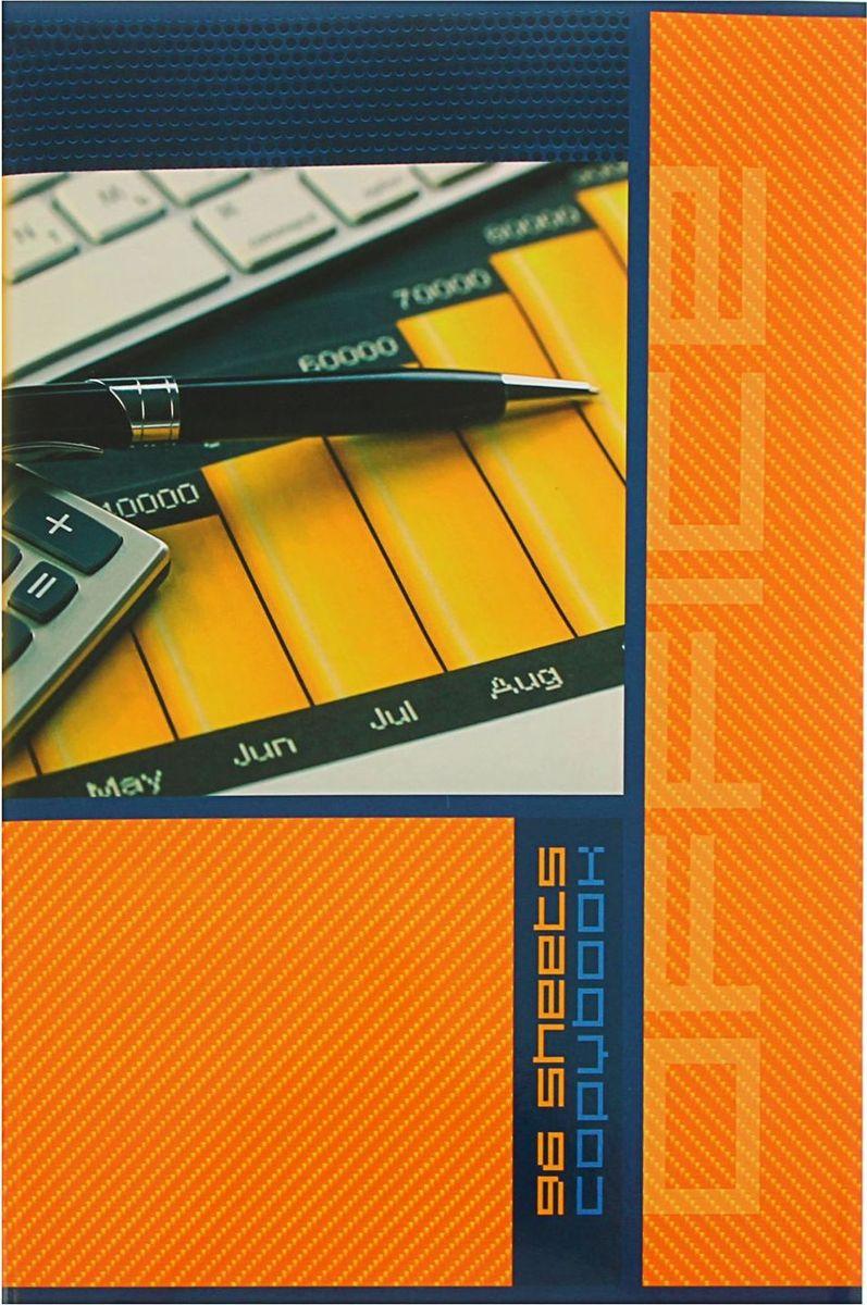BG Тетрадь Офис 2 96 листов в линейку цвет желтый1743862