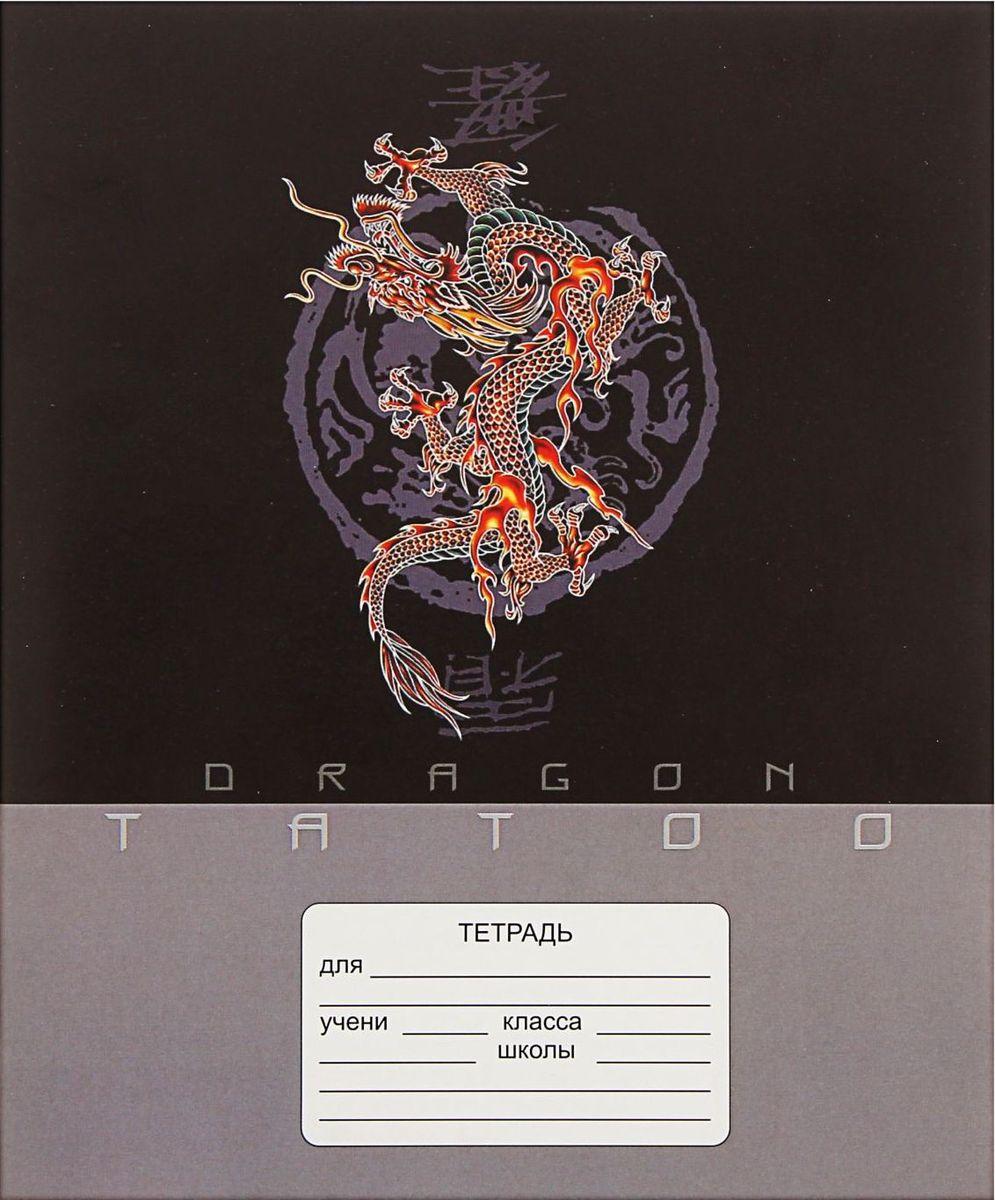 Silwerhof Тетрадь Dragon 12 листов в линейку1802513