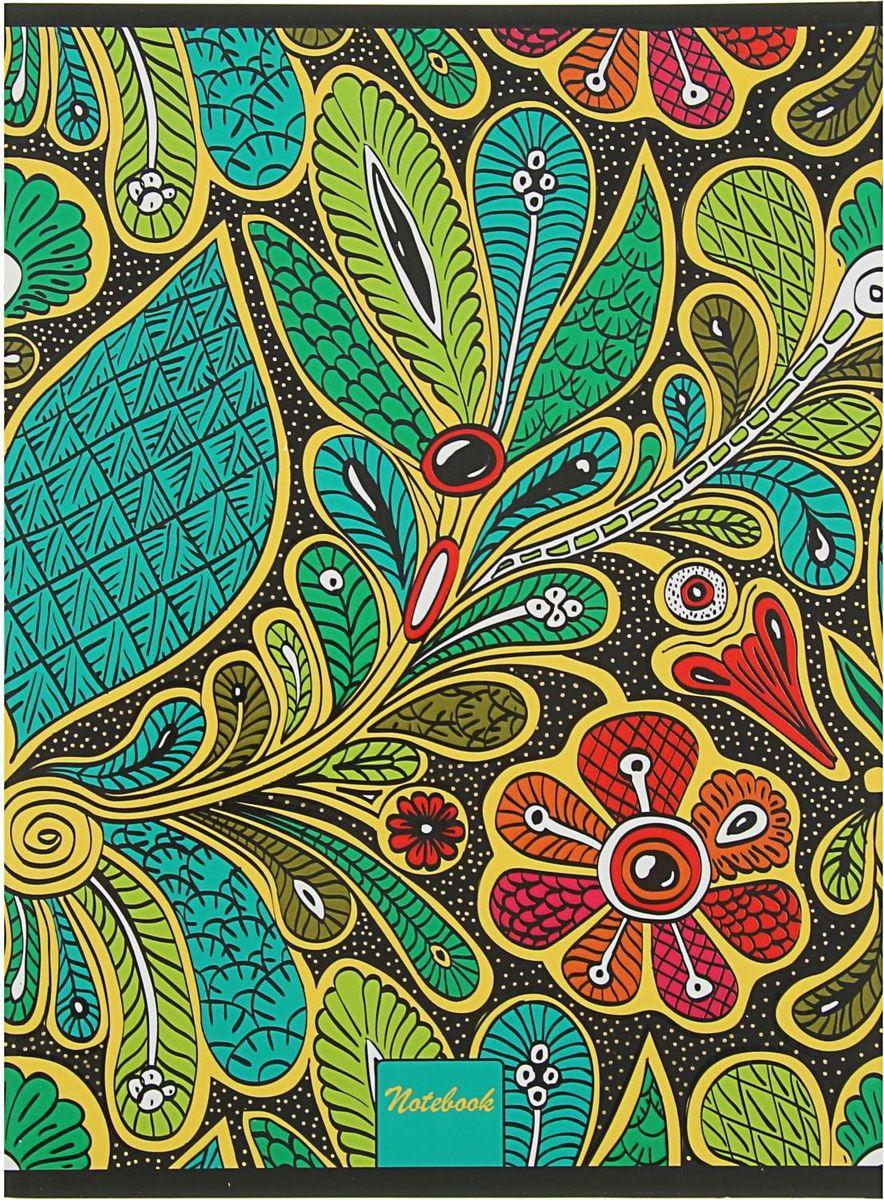 Эксмо Тетрадь Цветы Волшебный узор 96 листов в клетку1820444