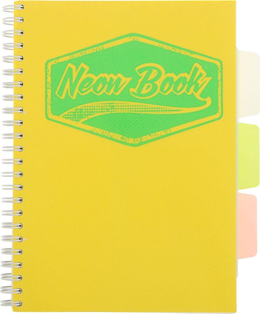Expert Complete Тетрадь с разделителями Neon Book 120 листов в клетку цвет желтый1898208