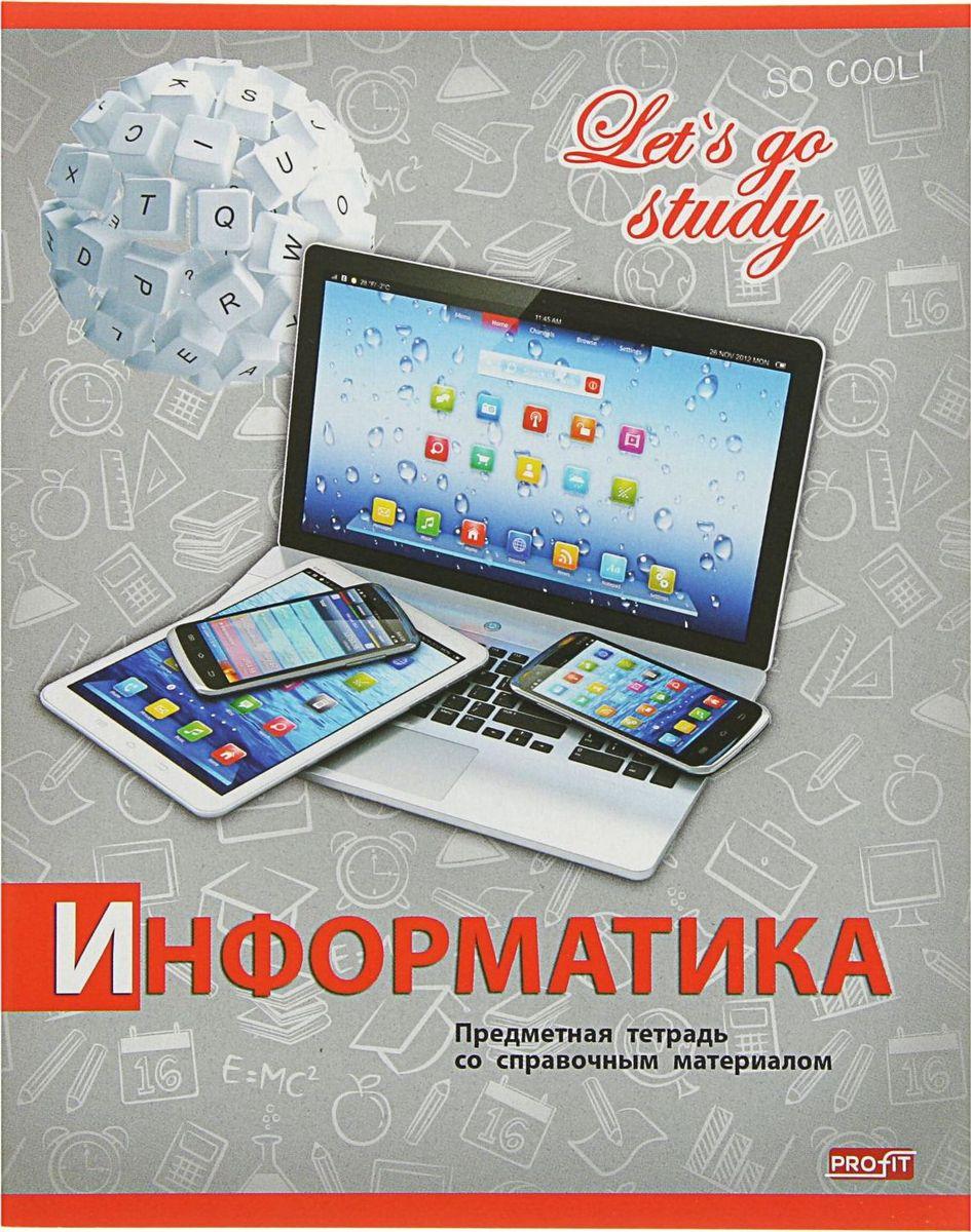 Profit Тетрадь Серебро Информатика 36 листов в клетку2093165