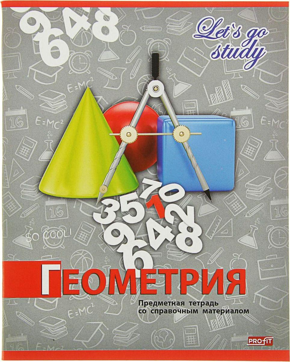 Profit Тетрадь Серебро Геометрия 36 листов в клетку2093167