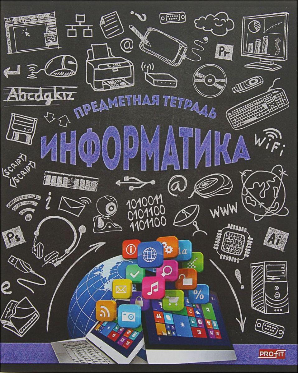 Profit Тетрадь Стильная Информатика 48 листов в клетку2170882