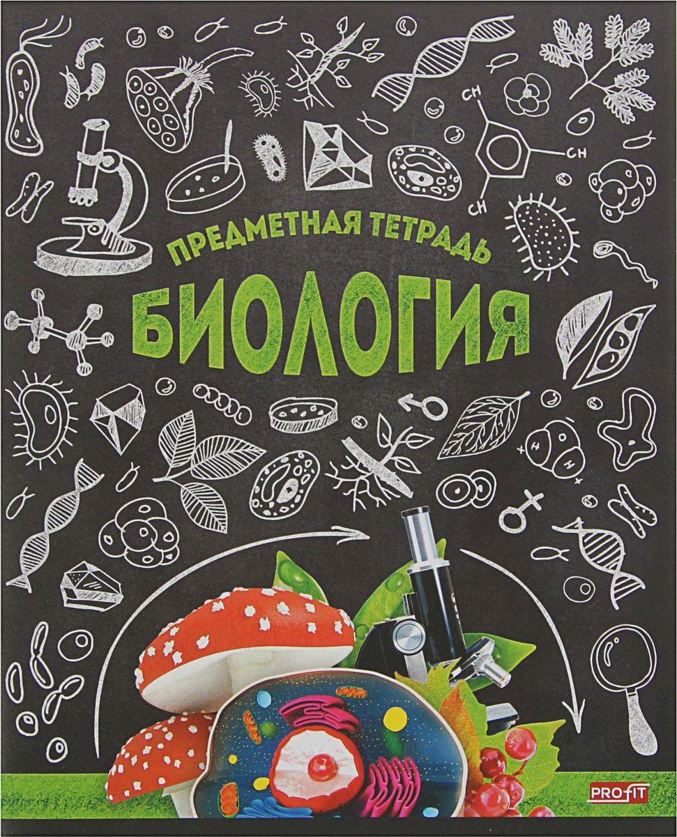 Profit Тетрадь Стильная Биология 48 листов в клетку2170887