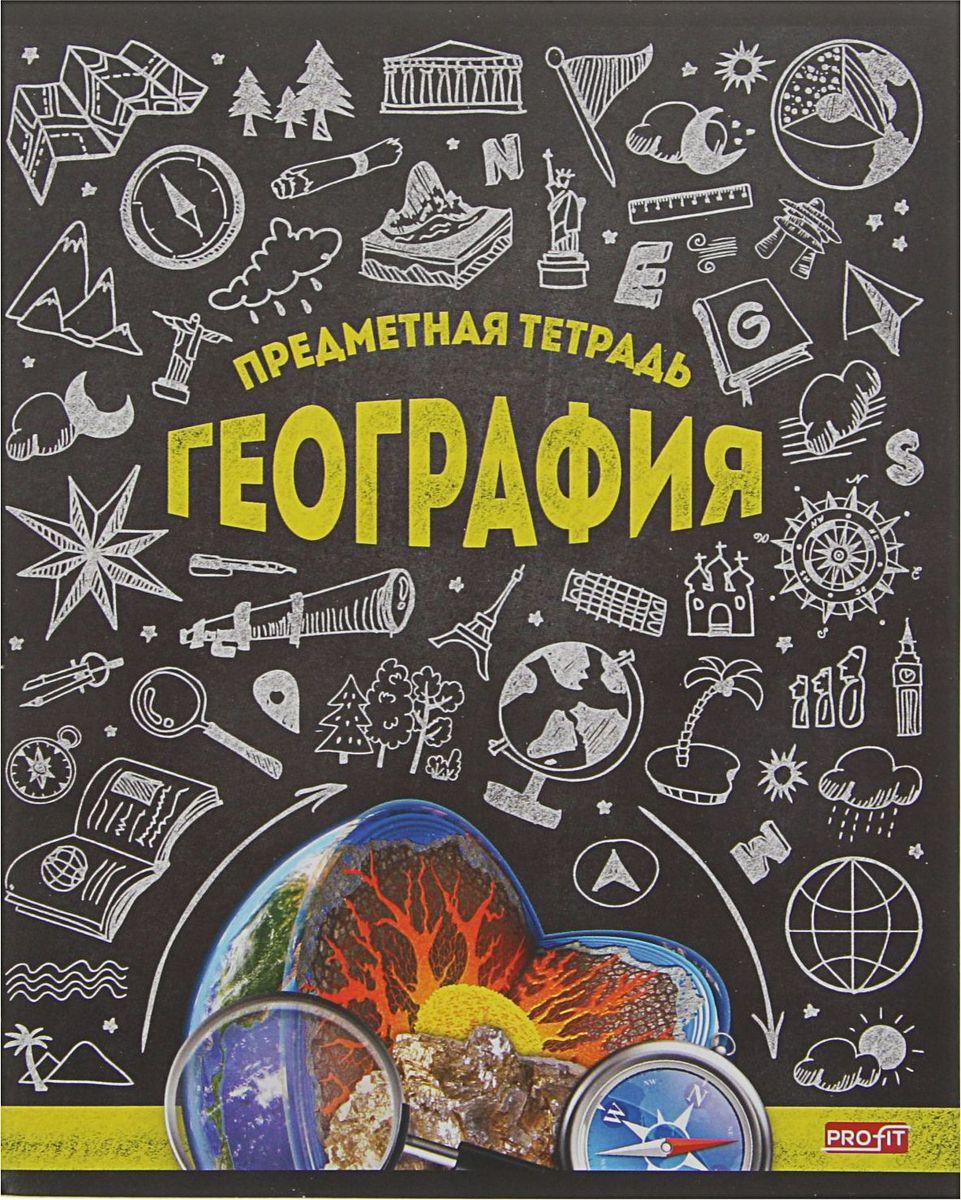 Profit Тетрадь Стильная География 48 листов в клетку2170888